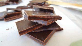 Guilt Free Dark Chocolate Bars (Dairy Free)