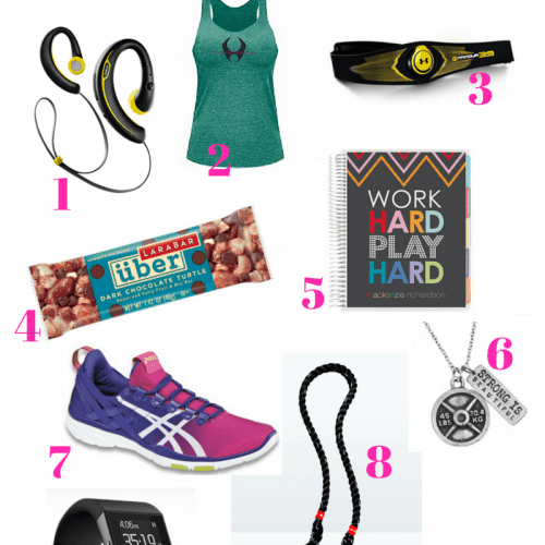 Holiday Gift Guide #1