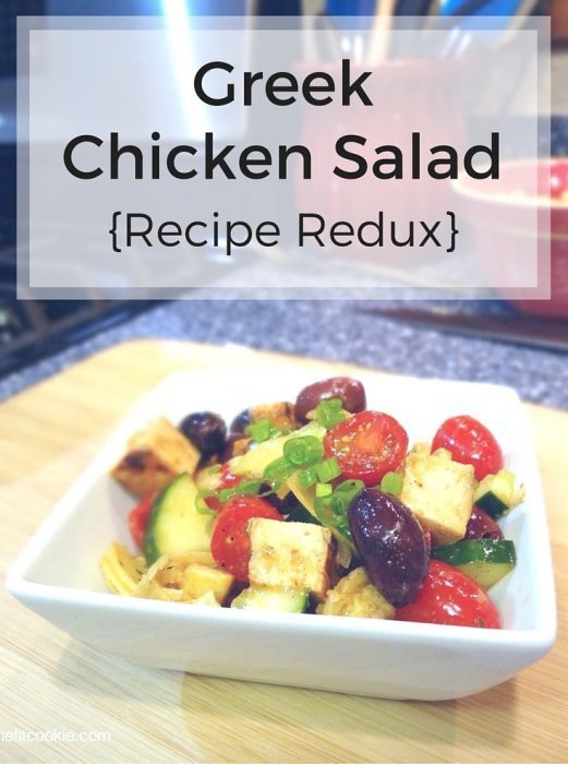 Greek Chicken Salad (Grain and Dairy Free)