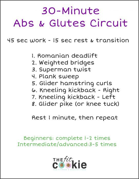30-Minute Abs and Glutes Circuit - @thefitcookie #workout #fitness #fitfluential #sweatpink