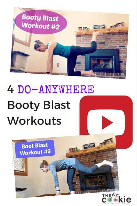 4 Booty Blast Workout Video Series #fitfluential #fitness #sweatpink @thefitcookie #workout
