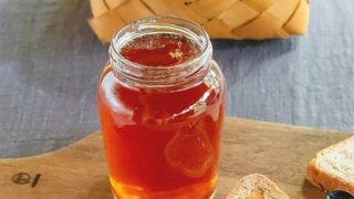 Easy Apple Jelly Recipe