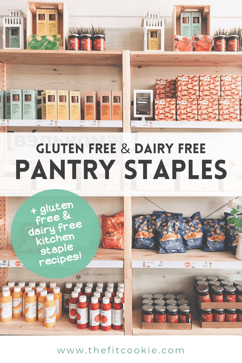 stocked store shelf with label gluten free and dairy free pantry staples